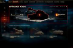 new_shop_vehicle_1_m0lnwmn