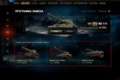 new_shop_vehicle_3_1_lcn0zhf