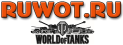 RuWOT.ru - сайт о World of Tanks